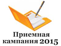 СибГМУ   официальное сообщество   ВКонтакте
