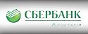 """Компания """"Сбербанк"""""""